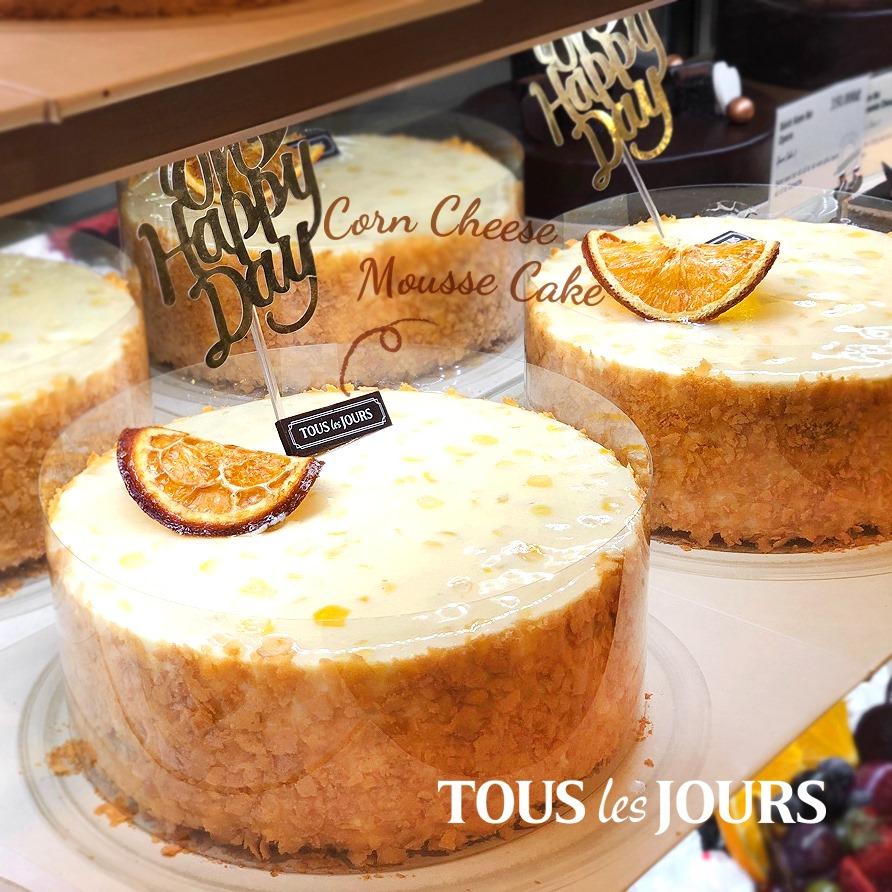 bánh kem bắp nổi tiếng Tous Les Jours gần đây nhất