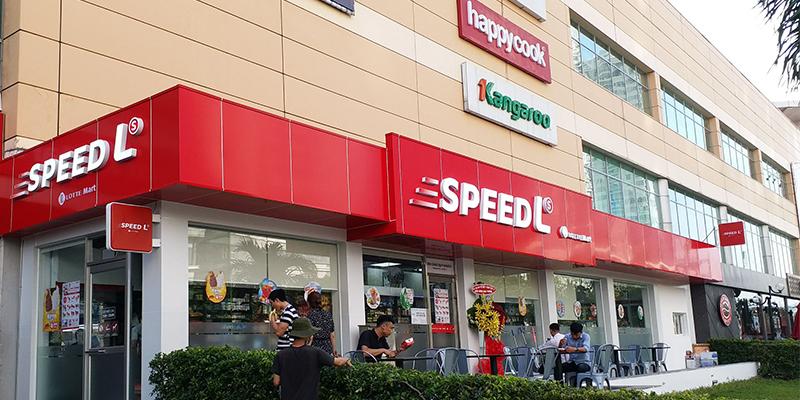 . Cửa hàng Speed L